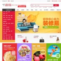 2016新版京东商城源码,多仓库+单仓B2B2C商城完整版,带手机版