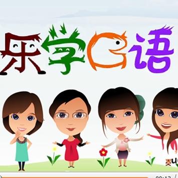 小学生婴幼儿乐学英语启蒙课程网络视频课程